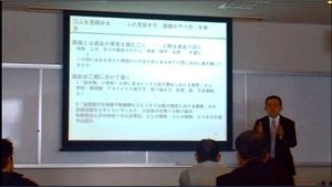 富良野セミナー20140129.jpg