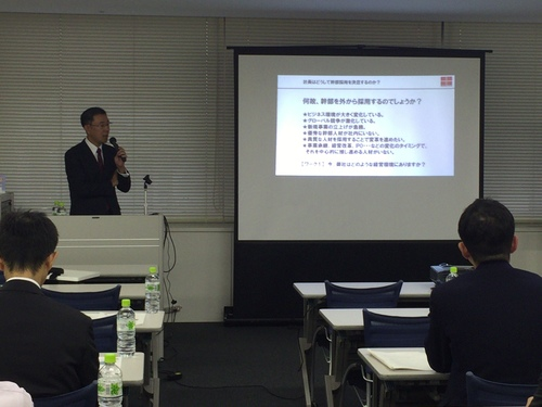 セミナー写真2.JPG