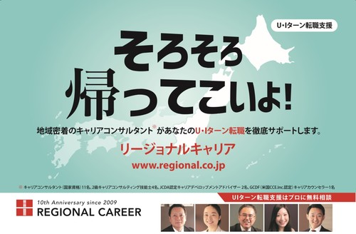 AD新幹線2019.jpg