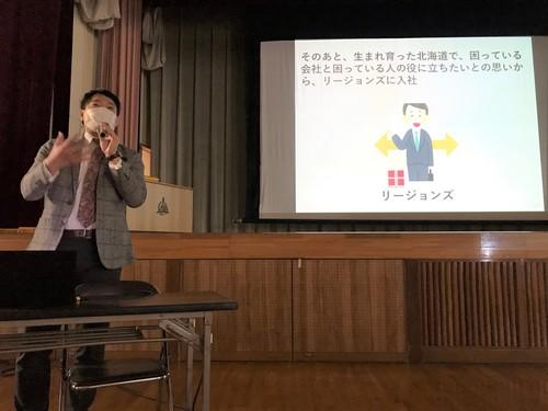 授業写真1.jpgのサムネイル画像