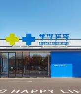 募集のなかった会社に転職成功。東京で培ったノウハウを、地元企業は求めている。