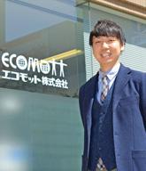 北海道から最新のIoT技術を発信。札幌で出会えたスケールの大きな仕事。